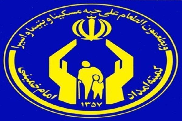 امضا تفاهم نامه همکاری میان کمیته امداد و صداوسیما