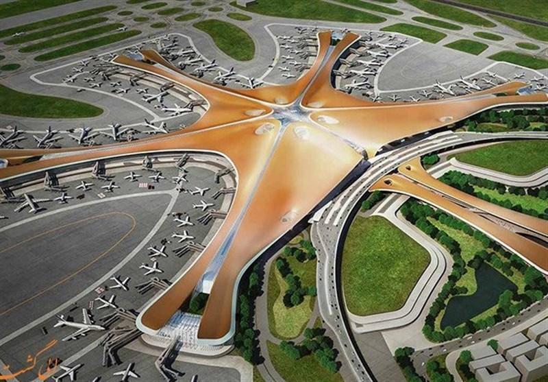 افتتاح بزرگ ترین فرودگاه دنیا در پکن