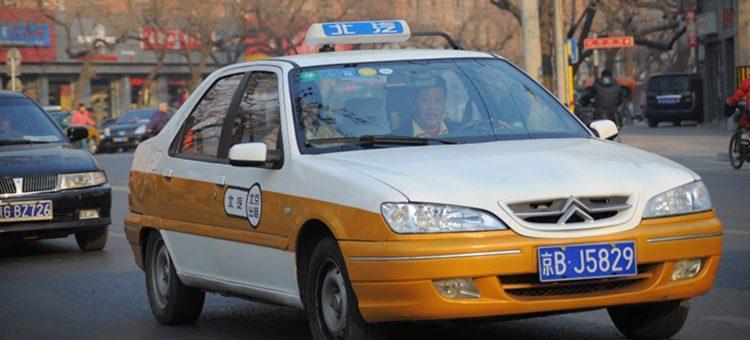 انواع حمل و نقل در چین