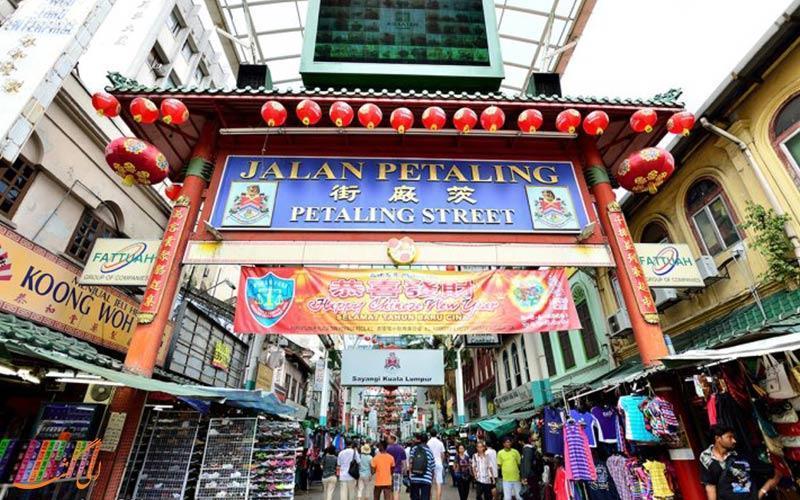 بازار بزرگ چینی ها در خیابان پتالینگ کوالالامپور