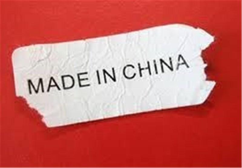 رشد مالی چین سال جاری به کمتر از 7، 6 درصد خواهد رسید