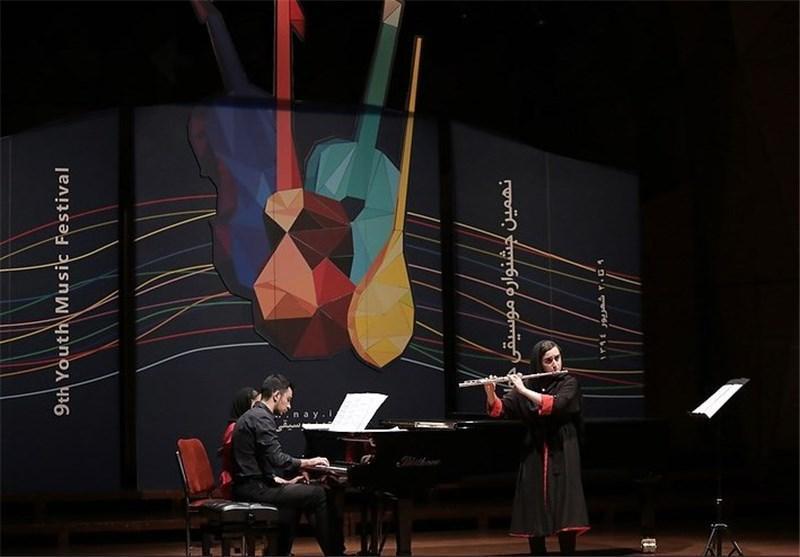 برگزاری شب شعر و موسیقی ایرانی-عمانی در مسقط