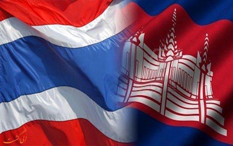 کامبوج مقصد بهتری نسبت به تایلند است؟