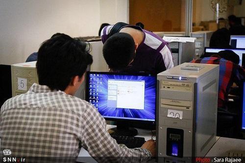 ثبت نام غیرحضوری پذیرفته شدگان بدون آزمون دانشگاه رازی کرمانشاه تا 15 مهرماه ادامه دارد