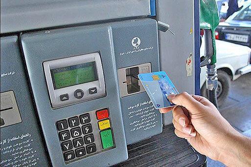تکذیب سهمیه بندی کارت های سوخت شخصی