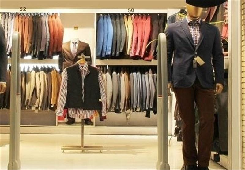 واردات و فراوری همزمان پوشاک ایتالیایی در ایران