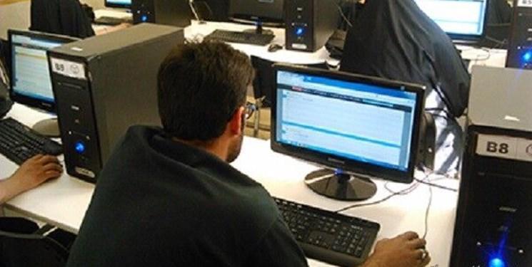 90 درصد دانشجویان دانشگاه های دولتی تحت پوشش آموزش الکترونیکی هستند، رویکرد وزارت علوم در پساکرونا