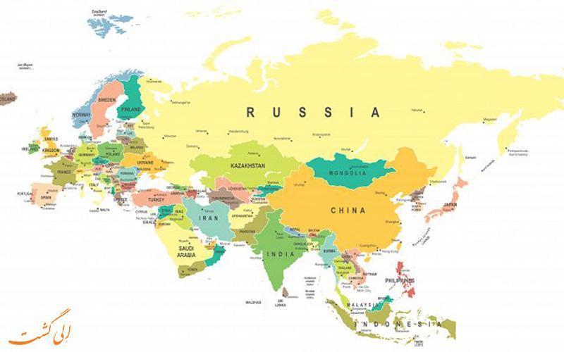 چرا قاره اوراسیا را به دو قاره اروپا وآسیا تقسیم می کنیم؟
