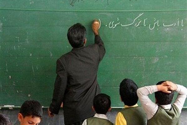 کمبود 19 هزار معلم در خراسان رضوی