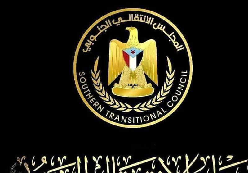 انصراف شورای انتقالی از خودمختاری در جنوب یمن