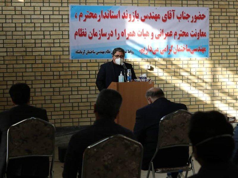 خبرنگاران امسال ساخت و ساز کرمانشاه به یک میلیون و 700 هزار متر مربع می رسد