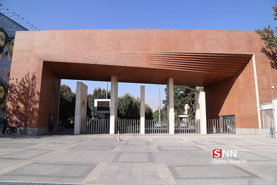 دانشگاه شریف به دانشجویان وام یاری هزینه تحصیلی پرداخت می نماید ، مهلت ثبت نام تا 30 مهرماه