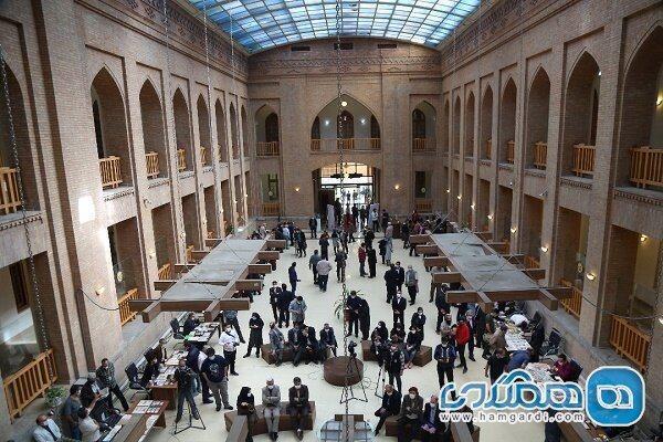افتتاح آدینه بازار تمبر و فیلاتلیک ایران در موزه پست
