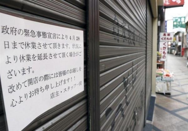 درخواست توکیو از مردم: آنلاین کار کنید