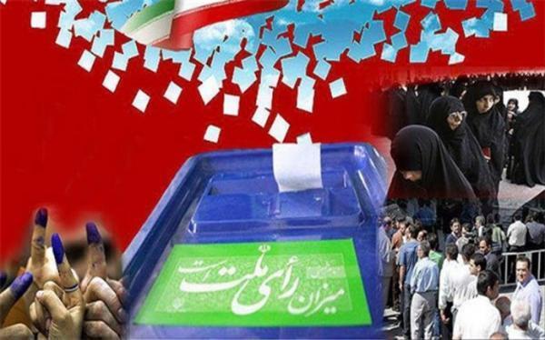 ترکیب ستاد انتخابات کشور نهایی شد