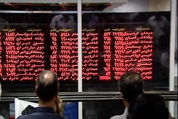 سهام شرکت های دولتی در بورس واگذار می شود