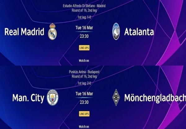 لیگ قهرمانان اروپا، اعلام ترکیب اصلی تیم های رئال مادرید و آتالانتا، نیمکت نشینی ژسوس و آگوئرو برای مصاف با مونشن گلادباخ