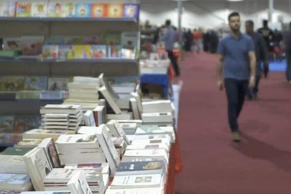 نمایشگاه کتاب تونس؛ شاید وقتی دیگر