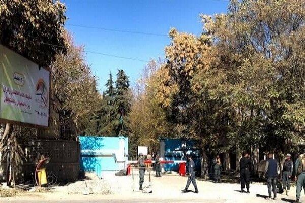 حمله راکتی به دانشگاه کابل