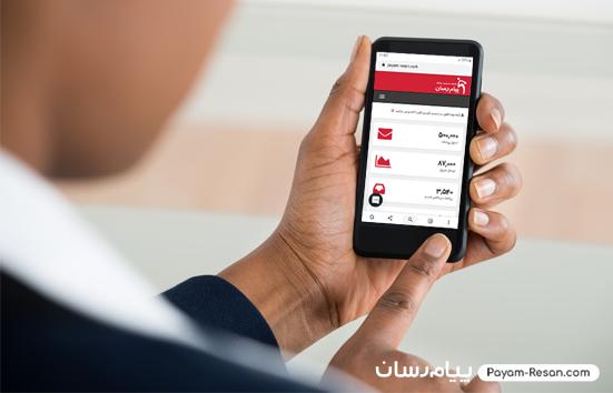 چگونه با فرستادن پیامک مربوط به یاری معیشتی رمضان شما را فریب میدهند؟