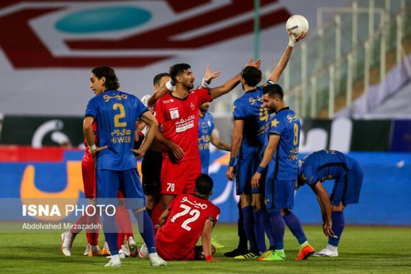 تقابل استقلال - پرسپولیس در یک چهارم جام حذفی