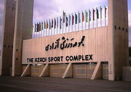 ماجرای پوشش حاشیه ساز ورزشکاران بدنسازی در محوطه ورزشگاه آزادی